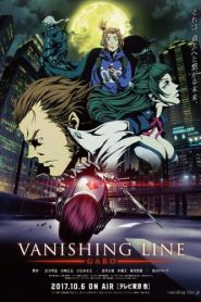 Garo – Vanishing Line ตอนที่ 1-24 ซับไทย