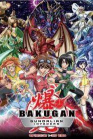 Bakugan Gundalian Invader บาคุกันภาค 3