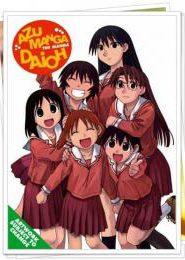 Azumanga Daioh โรงเรียนป่วน นักเรียนเป๋อ