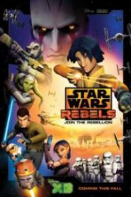 Star Wars Rebels [Soundtrack]