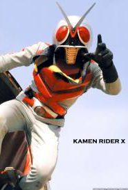 Kamen Rider V5 คาเมนไรเดอร์ X [เดชไอ้มดเอ็กซ์]