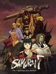 Samurai 7 เจ็ดเซียนซามูไร