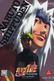 Naruto Shippuden นารูโตะ ตำนานวายุสลาตัน ฤดูกาลที่ 6: พยากรณ์ชำระแค้น