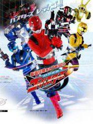 Tokumei Sentai Go-Busters ขบวนการสายลับ โกบัสเตอร์