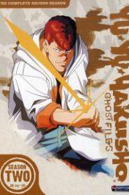 Yu Yu Hakusho คนเก่งฟ้าประทาน Season 2