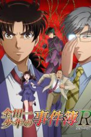 Kindaichi Case Files R  [ซับไทย]
