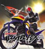 Kamen Rider Black RX  คาเมนไรเดอร์ BLACK RX