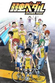 Yowamushi Pedal : Grande Road โอตาคุน่องเหล็ก ภาค2 [ซับไทย]