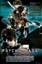 Psycho Pass ไซโคพาส ถอดรหัสล่า