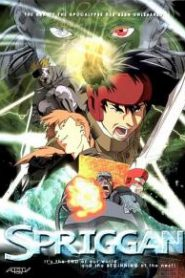 Spriggan The Movie