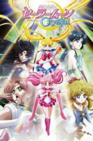 Sailor Moon Crystal เซเลอร์มูน คริสตัล