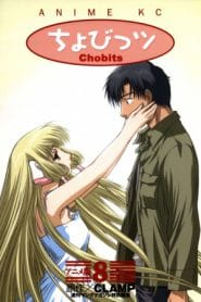 Chobits ดิจิทัล เลดี้ ตอนที่ 1-24 พากย์-ไทย