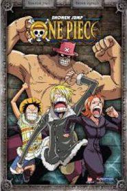 One Piece วันพีซ ฤดูกาลที่ 3 ช๊อปเปอร์แห่งเกาะหิมะ