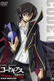 Code Geass – Special Edition Black Rebellion OVA ซับไทย