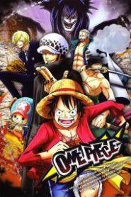One Piece วันพีซ ฤดูกาลที่ 16 พังค์ฮาซาร์ด [ซับไทย ]