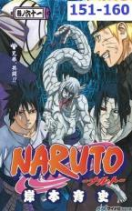 naruto_shippuden151-160