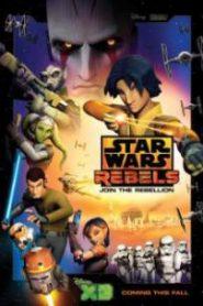 Star Wars Rebels [พากษ์ไทย]