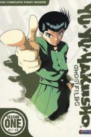 Yu Yu Hakusho คนเก่งฟ้าประทาน Season 1