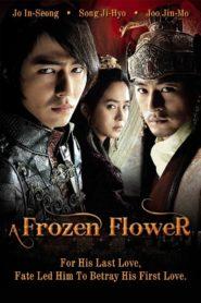 A Frozen Flower อำนาจราคะใครจะหยุดได้