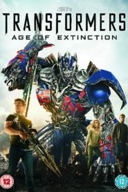 Transformers 4 Age of Extinction ทรานส์ฟอร์เมอร์ส 4 มหาวิบัติยุคสูญพันธุ์ 3D