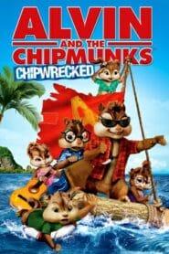 Alvin and the Chipmunks อัลวินกับสหายชิพมังค์จอมซน (ภาค 1)