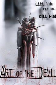 Art of the Devil ลองของ 1