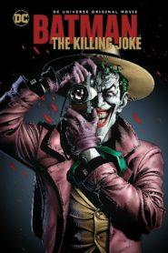 Batman: The Killing Joke แบทแมน ตอน โจ๊กเกอร์ ตลกอำมหิต (2016)