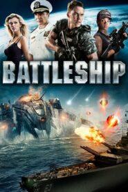 Battleship ยุทธการเรือรบพิฆาตเอเลี่ยน (2012)