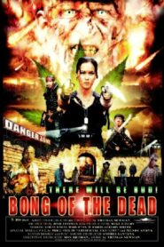 Bong of the dead ซอมบี้ ปุ๊น! ปุ๊น! (2011)