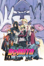 Naruto The Movie นารูโตะ เดอะมูฟวี่ 2