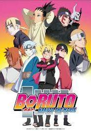 Boruto: Naruto the Movie โบรูโตะ นารูโตะ เดอะมูฟวี่ (2015)