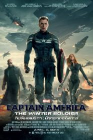 Captain America กัปตันอเมริกา 3D [ 1 ]