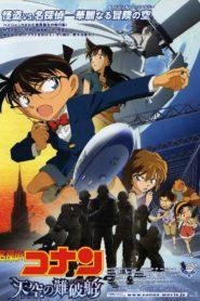 Conan The Movie – ยอดนักสืบจิ๋วโคนัน เดอะ มูฟวี่  14