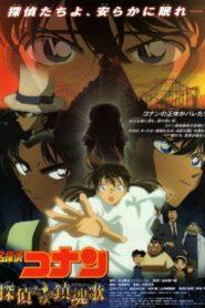 Conan The Movie – ยอดนักสืบจิ๋วโคนัน เดอะ มูฟวี่  10