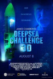 Deepsea Challenge ดิ่งระทึกลึกสุดโลก (2014) 3D