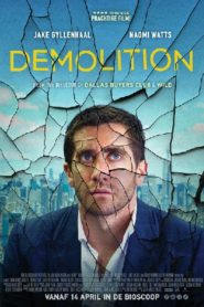 Demolition ขอเทใจให้อีกครั้ง (2015)