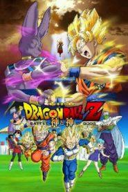 Dragon Ball Z: Battle Of Gods ดราก้อนบอล แซด ตอน ศึกสงครามเทพเจ้า (2014) ภาคที่ 14