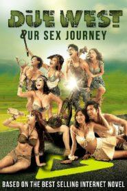 Due West Our Sex Journey กามาสัญจร (2012)