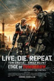 Edge of Tomorrow ซูเปอร์นักรบดับทัพอสูร (2014)