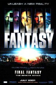 Final Fantasy The Spirits Within ไฟนอลแฟนตาซี ปฐมบทแห่งสงครามล้างเผ่าพันธุ์ (2001)