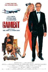 Gambit บิดเหลี่ยมตุ๋นวุ่นดับเบิ้ล