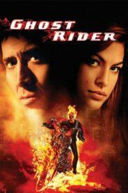 Ghost Rider มัจจุราชแห่งรัตติกาล 2