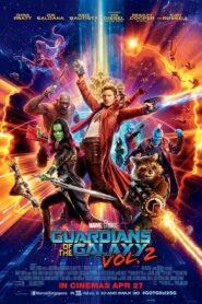 Guardians of the Galaxy Vol. 2 รวมพันธุ์นักสู้พิทักษ์จักรวาล 2 (2017) 3D