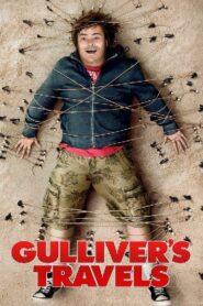 Gulliver s Travels กัลลิเวอร์ผจญภัย