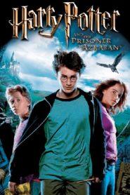 Harry Potter แฮร์รี่ พอตเตอร์ (ภาค 3)