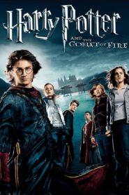 Harry Potter แฮร์รี่ พอตเตอร์ (ภาค 4)
