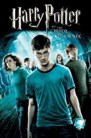 Harry Potter แฮร์รี่ พอตเตอร์ (ภาค 5)