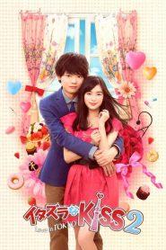 Itazura Kiss Love in Tokyo 2 แกล้งจุ๊บให้รู้ว่ารัก พากย์ไทย