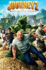Journey 2: The Mysterious Island เจอร์นีย์ 2: พิชิตเกาะพิศวงอัศจรรย์สุดโลก (2012)