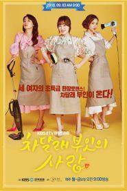 Lady Cha DalRae s Lover ซับไทย